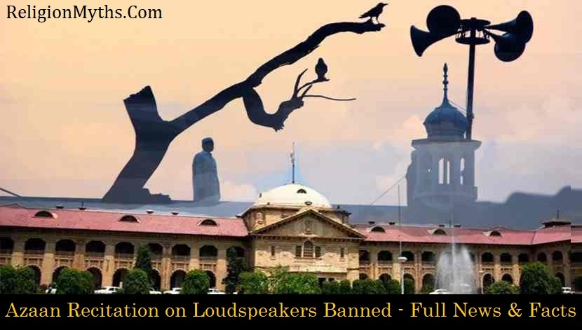 Indian High court Says: No loudspeakers for Azaan