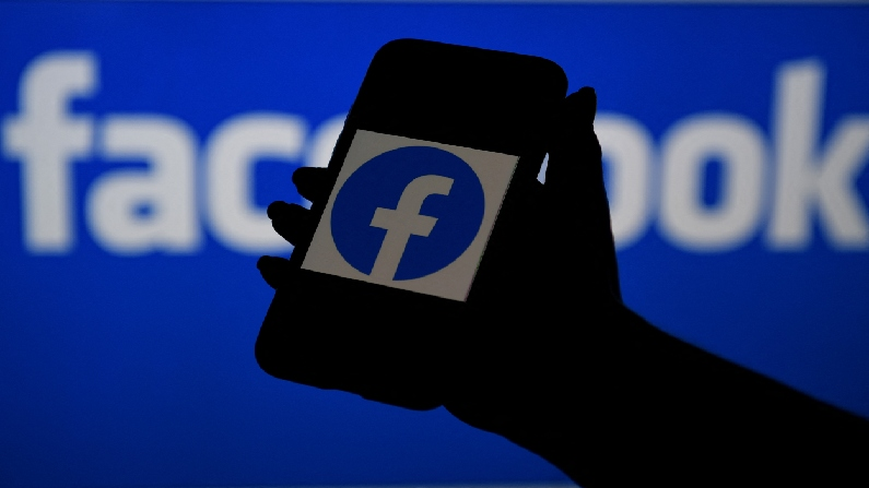 Facebook Says all Taliban-Related Content will be Banned