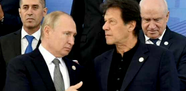 PM Imran Khan Coordination with Russian President Putin On Afghanistan issue